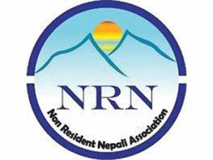 NRN-Logo