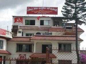maoist-office_20131126083139