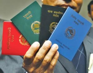 MRp-Nepali-Pasport-300x236