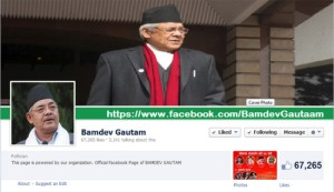 bamdev-Gautam-Facebook-650x376
