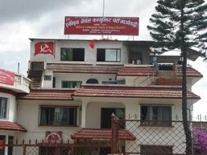 UCPN_Maoist_OFFICE_20141030084210
