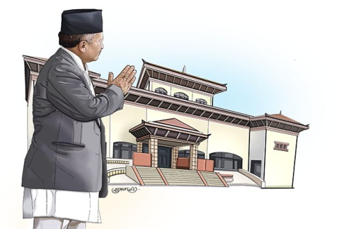 Cartoon_subas_nembang_Annapurna_post_647921682_111141465