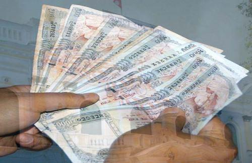 nepali_money_bank_Annapurna_655564517