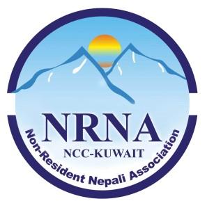 NCC Kuwait  new Logo - Copy
