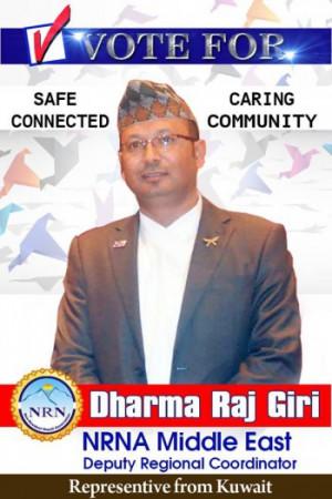 Dharma Raj