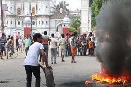 janakpur_180813439