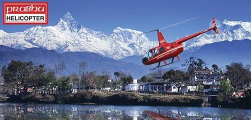 prabhu_helicopter