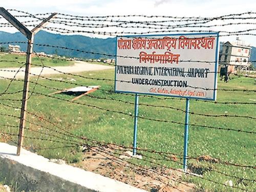 Pokhara-Airport