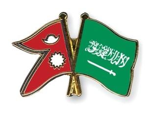 saudi-arabia-and-nepal