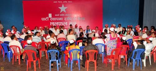 14062016101705Naya_shakti_Nepal_Party_Annnounce_Program-(5)-1000x0