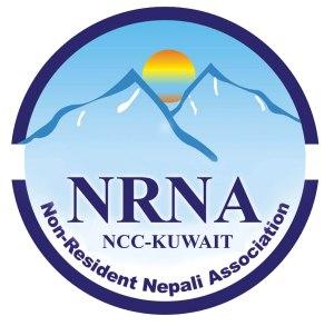 1469736771ncc_kuwait_new_logo
