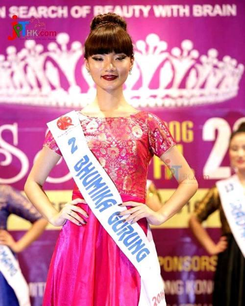 miss-hk