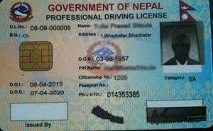 smart-licence