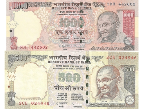500-rupee-indian-banknotes