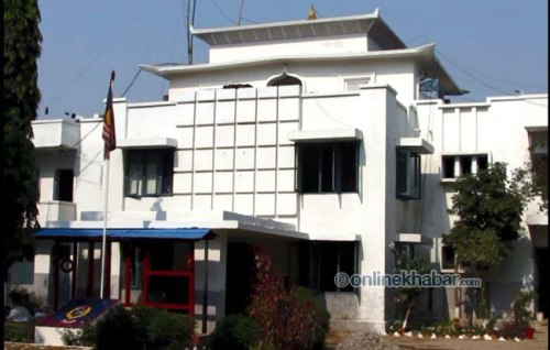 rautahat-district-police-of