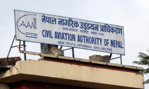 civil-aviation-authority-of-nepal